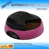 Battery Powered Best Automatic Smart Pet Feeder