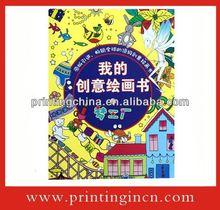 pvc sheet photo book