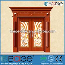 BG-C9042 Gate copper double door weather stripping