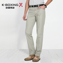K-BOXING Brand Slim Fit Straight Gentlemen's Summer Casual Pants