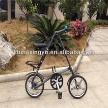 high quality fashionable folding bicycle/foldable bike XY-FB001A