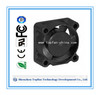DC Axial Cooling Fan 12V 2510 25MMx25MMx10MM