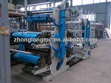 Four colors flexo printing machine, roll material printing