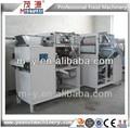 Alta eficiencia húmedo de maní máquina de pelar la máquina peladora de almendras / de la piel blancher