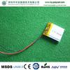 3.7V li ion Batteries,li polymer batteries cell 602030 li polymer battery 502030
