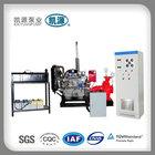 Large Capacity Water Pumps KY-XBC Agricultural Irrigation Diesel Water Pump