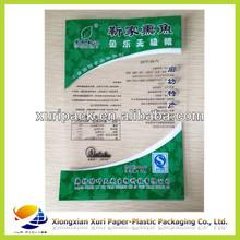 plastic bag packaging soap PA/RCPP CHINA OEM