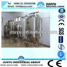 15BBL mash/lauter tun whirlpool/boiling tanks stainless steel mash tun