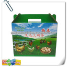 2014 High Quality Folding 5-ply Corrugated Vegetable Carton Box