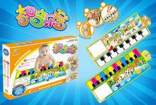 happy farm piano pvc educate musical children play mat with EN62115