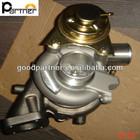 small turbo diesel Mitsubishi Pajero engine 4D56 49135-02652 MR968080