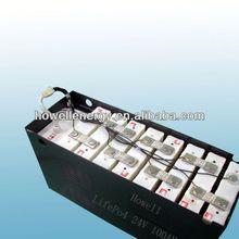 high power 12V 200ah lifepo4 solar energy /UPS/electric car battery
