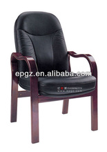 Popular high quality Cover PU leather meeting chair with hard wood frame