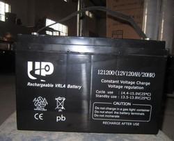 12V 120AH solar battery