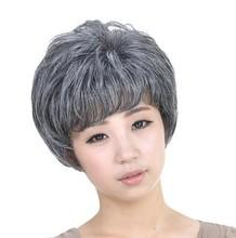 Cheap Old Grandma Short Style Grey Hair Wig