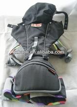 Baby waist seat carrier