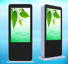 55 Inch Mall Advertising Touch Screen Information Vertical Indoor LCD Kiosk