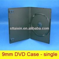 single/double black 9mm acrylic dvd case