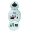 Sricam SP003 Wireless Network Phone Camera battery operated 3g Security Email Alarm Free Video Call ip Camera