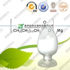 Pharmaceutical grade Magnesium stearate powder at factory price CAS 557-04-0