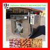 Hot sale Peanut roaster/peanut oven/nut roaster