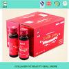 collagen for body slimming hydrolyzed petide collagen protein drink manufacturer