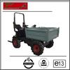 kubota engine Chinese multifunction farm tractor vehicle used utb tractor
