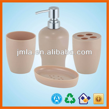 2014 Camel cheap bathroom accessories set for hotel