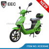 worldwide famous brand electric scooters