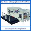 high speed automatic corrugated paperboard die cutting machine