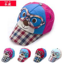 china wholesale cartoon children caps and hats kid cheap baseball cap