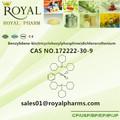بنزيلدين-- bis( tricyclohexylphosphine) dichlororuthenium cas no. 172222-30-9