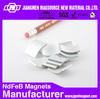 pneumatic magnetic arc