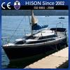 China manufacturing Hison 26ft personal sailing yachts