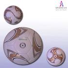 Football SL-FB-001