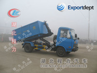 chinese 4x2 used pull arm garbage truck for sale ,6000L,factory price