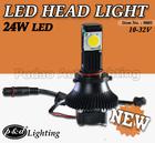 car led headlight LED Car headlight 12V 50W 1800LM H7 H11 9005 HB3 9006 HB4 H16 Auto bulbs fog light car led headlight