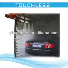 FD-1250 ourdoor touchless self service car wash equipment,car wash,car wash machine