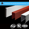 U shape aluminum baffle ceiling,different types of ceiling board,cheap ceiling tiles