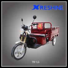 electric china cargo three wheel motorcycle