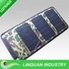 5W Folding solar charging bag / High efficiency solar panel / Fashion folding wallet type solar energy bag