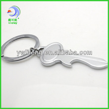 Supply Key Shaped Blank Metal Keychain