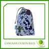Hotsell designer brushed cotton drawstring bag