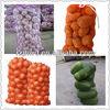 raschel mesh bag for vegetable