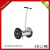 Famous sport style easy use 18km/h have CE/RoHS/FCC e rickshaw is very interesting