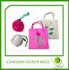 2014 high popular nylon rose foldable shopping bag