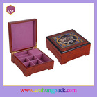 small printing music box(WH-2607)