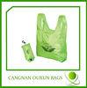 2014 high popular nylon funny foldable shopping bag