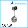 Inteligente vortex medidor de vazão/gás medidor de fluxo fabricante