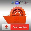 Pedra de lava, areia máquina de lavar, impulsor de areia máquina de lavar da areia que faz a